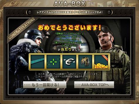 2011y01m01d_133301218.jpg