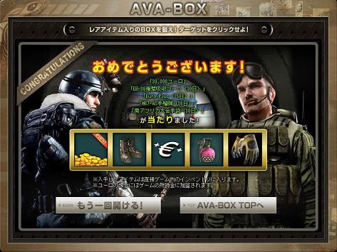 2011y01m01d_133321312.jpg
