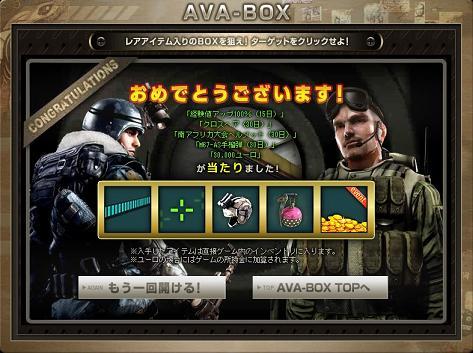 2011y01m01d_133338781.jpg