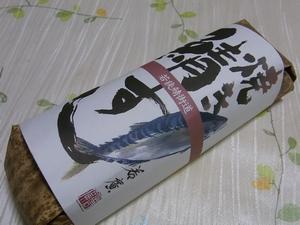 RIMG0001_20091203230022.jpg