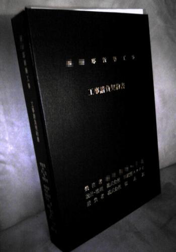 091202_072210_convert_20091202090646.jpg