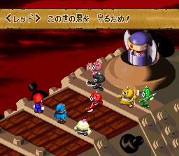 Super Mario RPG (J) (V1.0).0