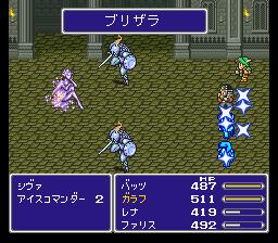 Final Fantasy Vs (J).0