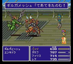 Final Fantasy V ee(J).0
