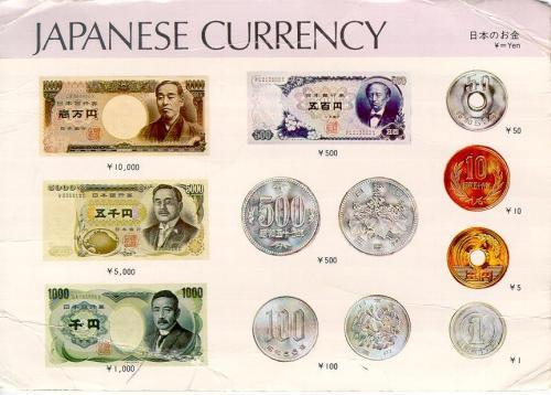 Japanese_Money[1]_convert_20110423135156
