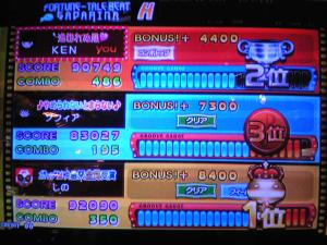 100117_112216_convert_20100118000554.jpg