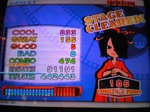 大江戸カヨウEX超チャレ91k_convert_20091222002806