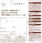 EPSON008.jpg