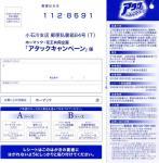 EPSON265.jpg