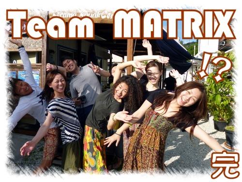 MATRIX 2.mixOK