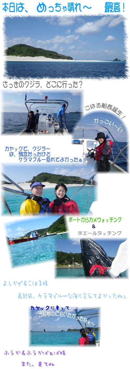 WW1_20120201192340.jpg