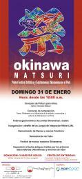 OkinawaMatsuri