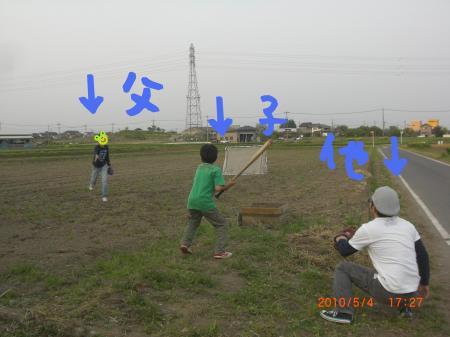 CIMG6442_convert_20100510234832.jpg