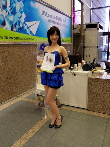 Asianbeauty4.jpg