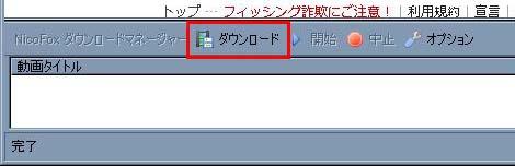 IMG016-2.jpg
