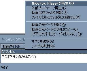 IMG018-3.jpg