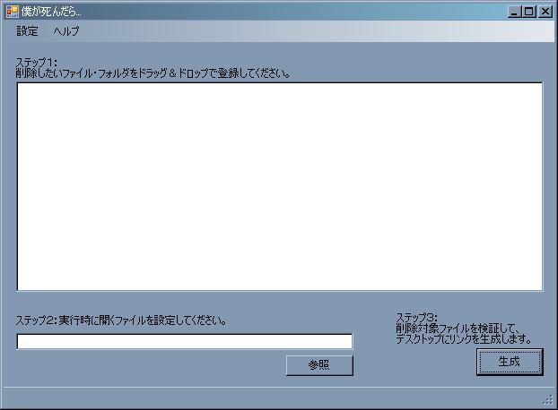 IMG031.jpg