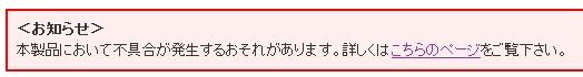 INTEL6-Error.jpg