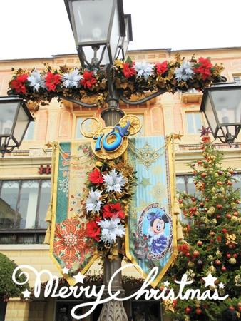 Christmas2011 3