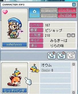 Maple100302_210659.jpg