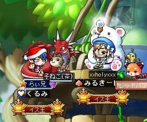 Maple100303_004453.jpg