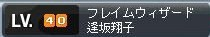 Maple100303_200635.jpg