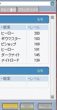 Maple100307_155514.jpg