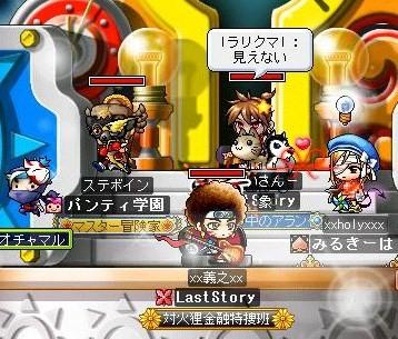 Maple100323_002454.jpg