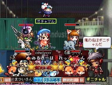 Maple100325_230449.jpg