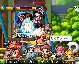 Maple100326_175046.jpg