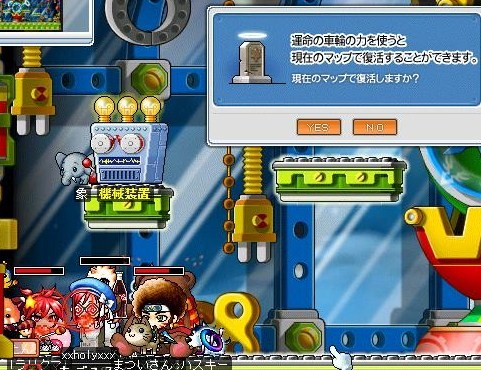 Maple100328_165451.jpg