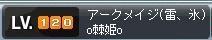 Maple100330_211626.jpg