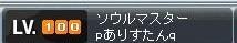 Maple100406_011225.jpg