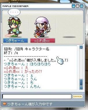 Maple100426_233818.jpg