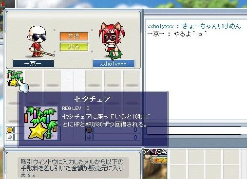 Maple100702_002357.jpg