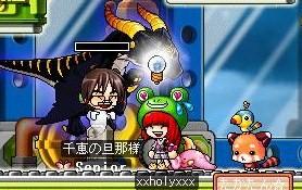 Maple100816_110302.jpg