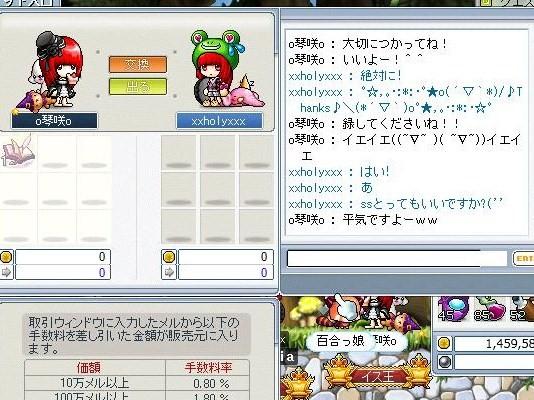 Maple100816_234945.jpg