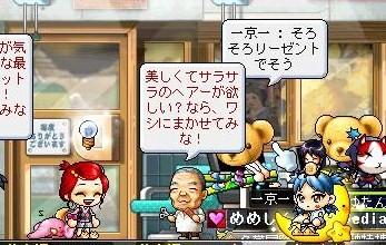 Maple100820_022425.jpg
