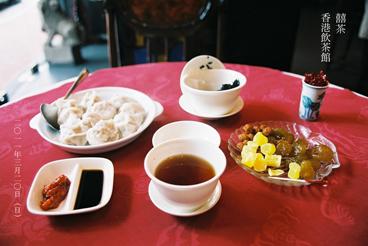 香港飲茶館裏ブログ用