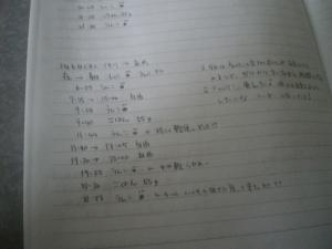 IMGP3584.jpg