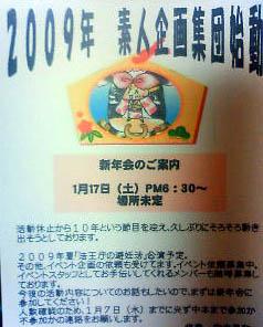 imageのコピー