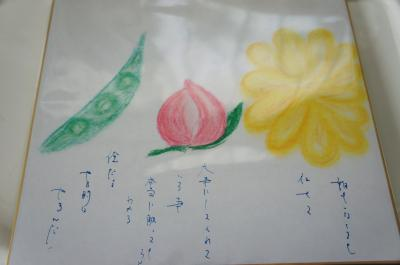 20110517DSC01546.jpg