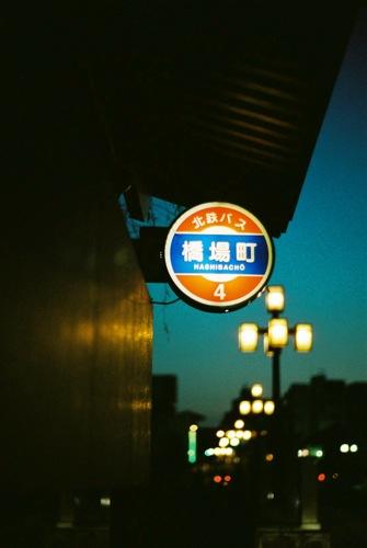 kanazawa051.jpg