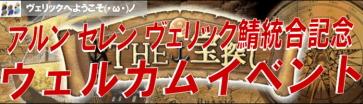 20120110_1771275.jpg