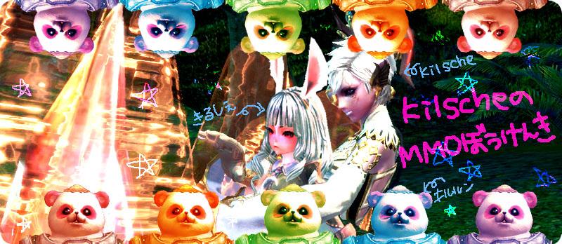 TERA_ScreenShot_20110906_1955.jpg