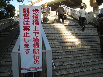 20091222_001.jpg
