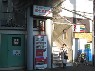20100130_026.jpg