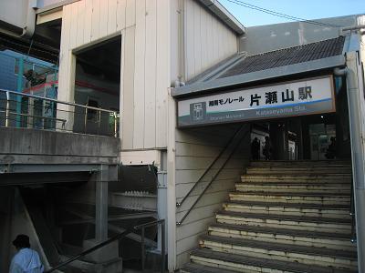 20100130_133.jpg