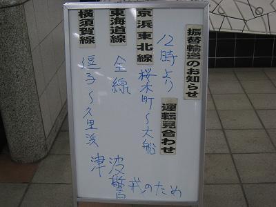 20100228_001.jpg
