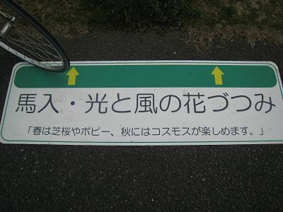 20100308_009.jpg